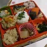 クックデリ御膳 - 料理写真:おかずたっぷり弁当380円