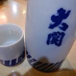 大衆酒蔵 日本海 - 燗酒