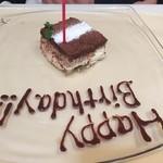 45341729 - ティラミス。Happy Birthday!