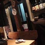 渋谷 燻し家もっくん -