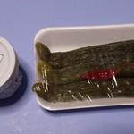 小烏瀬かっぱ直売組合 - 料理写真:大葉のみそ&漬物きゅうり