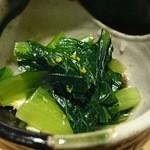 45346991 - 小松菜のお浸し 出汁と椎茸の旨み・柚の風味が効いています