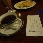 珈琲館 くすの樹 - ニカラグァ フェノスアイレス