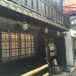Shirukou - 路地横から