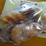 ミッシェル - サービスパン3個入り300円(外税)