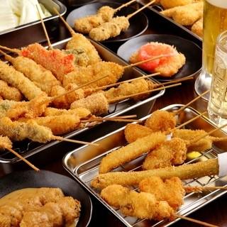 宴会にピッタリ♪串カツ食べ放題&飲み放題コース