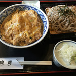 Yoshisei -