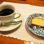 ボビノ - コーヒー(ホームメイドケーキ付)