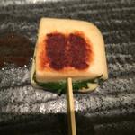 45353150 - はんぺんチーズ串