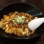 45353177 - 陳マーボー豆腐