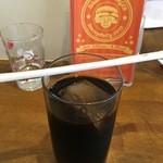 ザ・ルーモァバーガー - アイスコーヒー