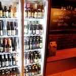 ワールドビア&ダイニング ミハマベース - ボトルビールも多数