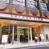 Lei can ting - 新御堂筋側のレストラン入り口
