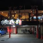 串カツ屋 真心 - お店は県道68号線から少し北側斜めに入った所にあります。