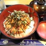 寿司 ひらの - ウニ丼(お吸い物付き) 3,020円
