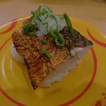スシロー - 厚切り焼き鯖