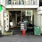 イル・チェント平野町 -