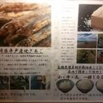 45359786 - 長崎県産の焼きあご利用♪(*^^*)