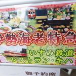 レストラン・キハ -