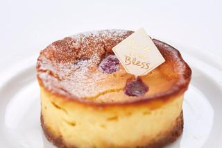 Pine Tree Bless - Cheesecake.