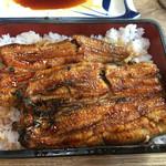 川魚料理 はや幸 - うな重 竹 3300円