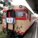 レストラン・キハ - 帰りは和菓子列車に変身