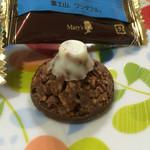 メリーチョコレート -
