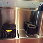 45368457 - お茶セルフ!