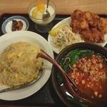 中華菜館 味味 - 料理写真:台湾定食(980円)