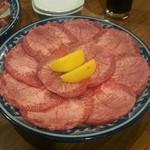 焼肉 大番 - 牛タン