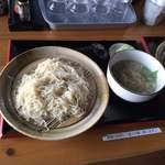 45373026 - 2015.12追加 塩つけ麺