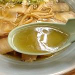 航海屋 - チャーシューメンのスープ