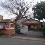 椋の木ムック - 赤間商店街の裏手