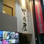 45376492 - 川端商店街