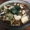 Sobadokoroissa - 料理写真:かしわそば ¥600