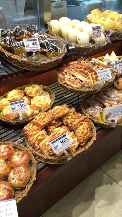 ヤオコーピノ 志木本町店