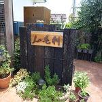 La毛利 ターブルペイザンヌ - お店の看板☆可愛らしいです~。
