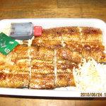 鰻料理 たけだ - お土産用一本鰻重2300円鰻にタレのしみたご飯がからみ食欲をそそる香り一度食べたら忘れられない味!!
