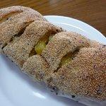 ノッポテイ - さつまいものパン 190円