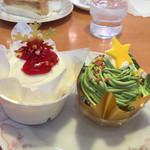 45383083 - ケーキ食べ放題 1皿目