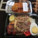 大和あげもの - 料理写真:豚丼・ベーコンカツ・ハムカツ