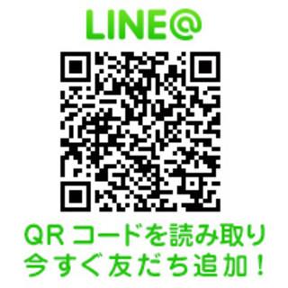 LINE@クーポン始めました!