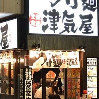 笑顔と元気がモットーの接客【川口/つけ麺/ランチ/ディナー】