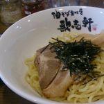 歌志軒  - 大盛り (トッピング チーズ)