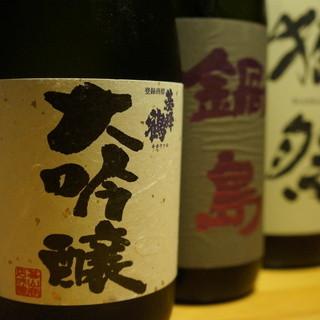 【こだわりの日本酒】市販では手に入りにくい希少種もございます