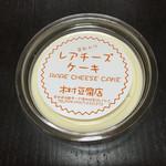 木村豆腐店 - 豆乳入りレアチーズケーキ