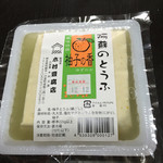 木村豆腐店 - 柚子入り豆腐