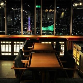 神戸夜景展望テーブル席の他、宴会個室や完全個室を完備