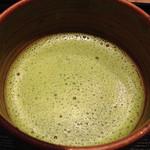 45387171 - セットの抹茶。