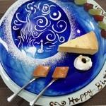 カフェ トラペジオ - BDは、ゴッホの星月夜プレートでお祝い。ご希望でロウソクのサービスも。
